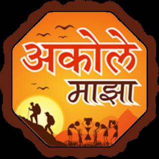 Akole Maza | अकोले तालुका | Akole Taluka Maharashtra | picnic places in akole taluka (अकोले तालुका) near pune, nashik and mumbai | Trekking, camping